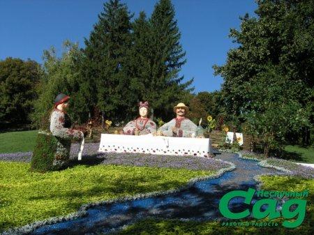 59-я ежегодная выставка «Единая Украина»